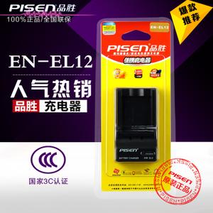 Pisen/品胜 COOLPIX-S8200