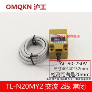 OMKQN TL-N20MY2