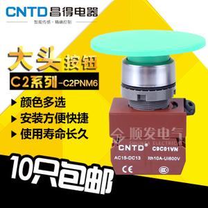 OMKQN C2PNM6