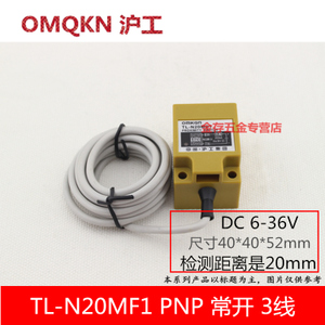 OMKQN TL-N20MF1