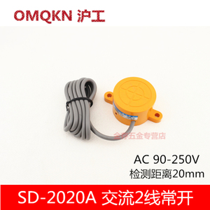 OMKQN SD-2020A