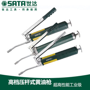 Sata/世达 97201