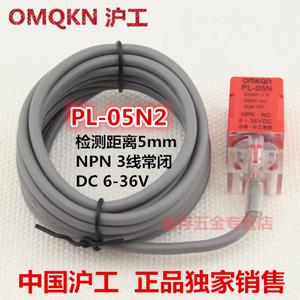 OMKQN PL-05N2