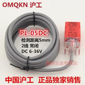 OMKQN PL-05DC
