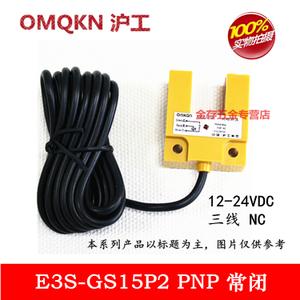 OMKQN E3S-GS15P2