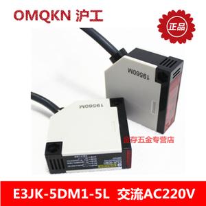OMKQN E3JK-5DM1-5L-AC220V