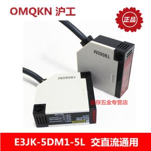 OMKQN E3JK-5DM1-5L