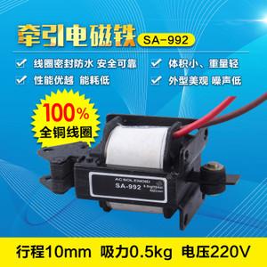OMKQN SA-992-220v