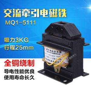 OMKQN MQ1-5111