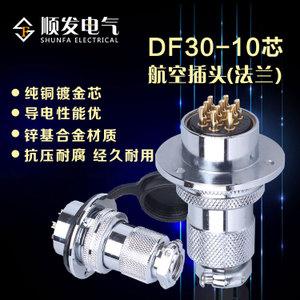 OMKQN DF30-10GX