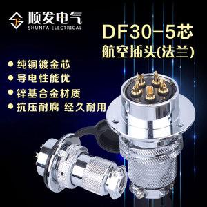 OMKQN DF30-5GX