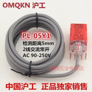 OMKQN PL-05Y1