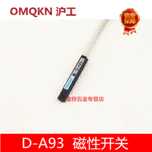 OMKQN D-A93