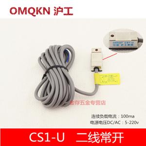 OMKQN CS1-U