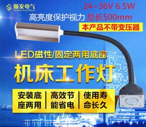OMKQN LED2436V6.5W