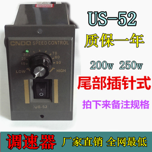 OMKQN US-52-200w-250w