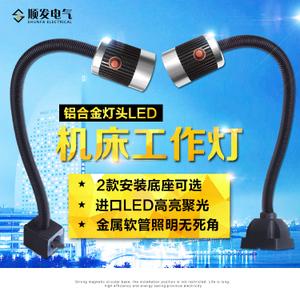 OMKQN LED4.5w-6w-9w
