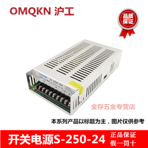 OMKQN s-250-24