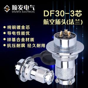 OMKQN DF30-3GX