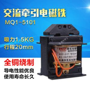 OMKQN MQ1-5101