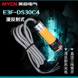 OMKQN E3F-DS30C4