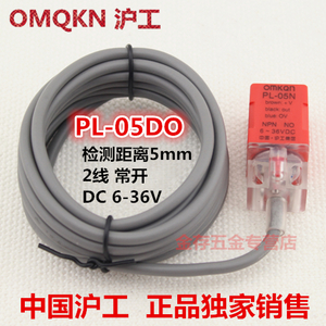 OMKQN PL-05DO