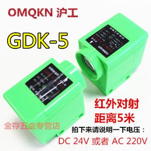 OMKQN GDK-5-GDK-10