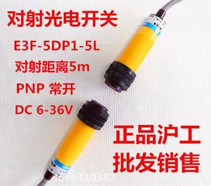 OMKQN E3F-5DP1-5L