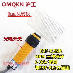 OMKQN E3F-R2NK