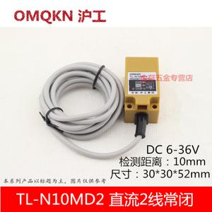 OMKQN TL-N10MD2