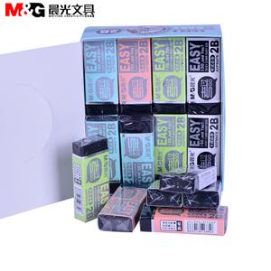 M&G/晨光 AXP96479