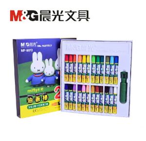 M&G/晨光 MF-9013-1