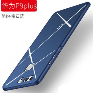 bluecase/蓝壳 p9plus5.5