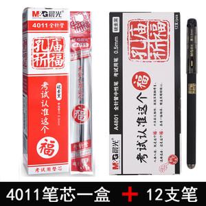 M&G/晨光 4011