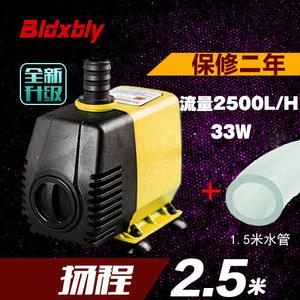 Bldxbly BL-0061.5