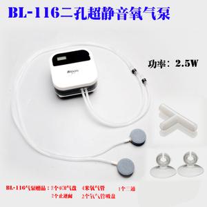Bldxbly BL-116