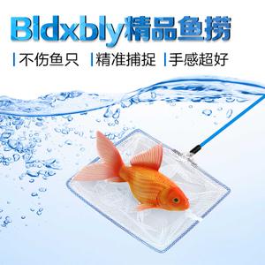 Bldxbly BL-908