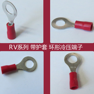 BOKR RV1.25-4S