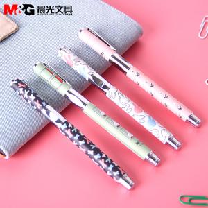 M&G/晨光 FFPX0701