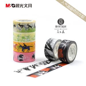 M&G/晨光 99532