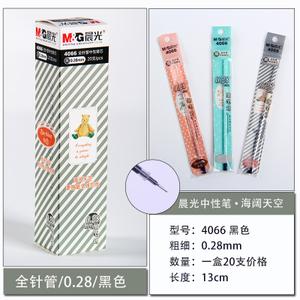 M&G/晨光 40660.28