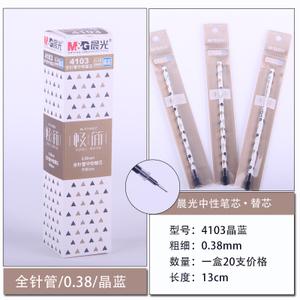 M&G/晨光 41030.38