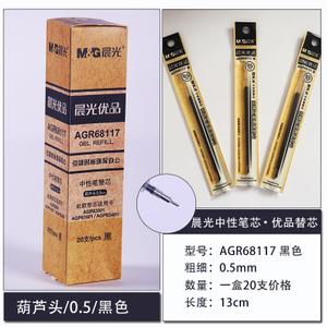 M&G/晨光 81170.5