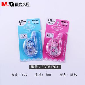 M&G/晨光 FCT51704