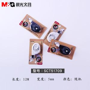 M&G/晨光 SCT51709
