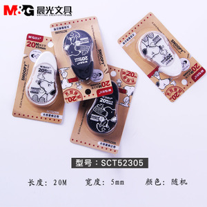 M&G/晨光 SCT52305