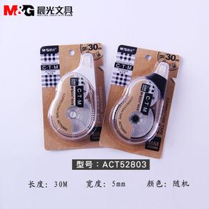 M&G/晨光 ACT52803