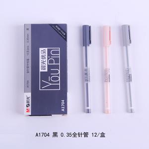 M&G/晨光 17040.35
