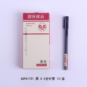 M&G/晨光 17010.5
