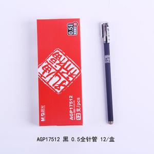 M&G/晨光 175120.5